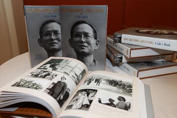 historybook